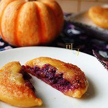 南瓜紫薯饼:金衣紫心,高颜值点心