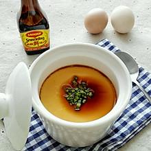 嫩滑水蒸蛋#美极鲜味汁#