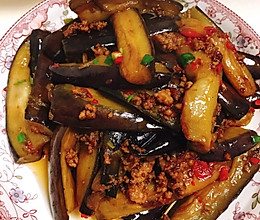 肉末炒茄子的做法