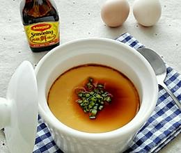 嫩滑水蒸蛋#美极鲜味汁#的做法