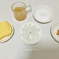谷物坚果能量棒-横扫饥饿的美味的做法图解8
