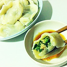 --鲜韭荸荠肉水饺#船歌鱼水饺#