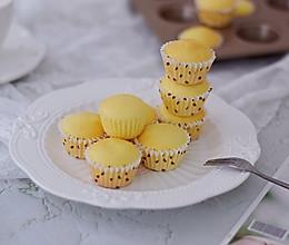 #美味烤箱菜,就等你来做!#酸奶小蛋糕的做法