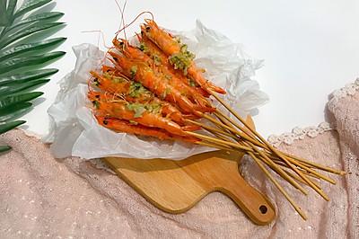 蒜香串串虾