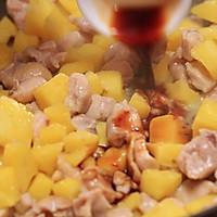 酸甜菠萝炒鸡丁的做法图解10