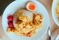 咖喱咖喱的做法