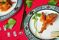 娘惹天使咖喱鸡翼【鸡翅包肉】泰式泰国菜蜜桃爱营养师私厨的做法