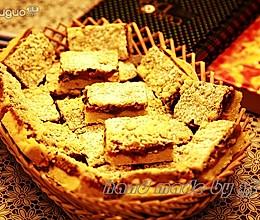 芒果榛子酥饼的做法