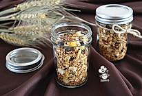 格兰诺拉麦片-Homemade Granola的做法