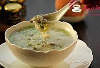 香菜猪肝阴米粥的做法