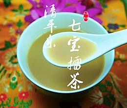 七宝擂茶的做法