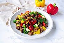彩椒牛肉粒~减肥也要好好吃肉的做法