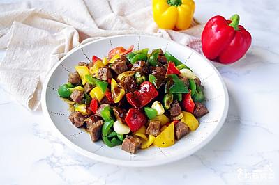 彩椒牛肉粒~减肥也要好好吃肉