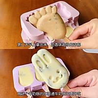 自制旺仔牛奶雪糕的做法图解7