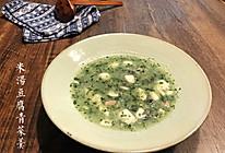 清热养胃的米汤青菜火腿豆腐羹的做法