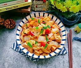 #夏日撩人滋味#白菜炖豆腐的做法