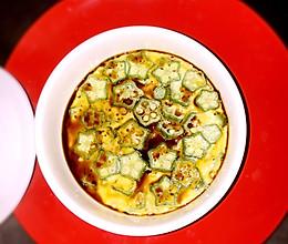 秋葵蛋羹#月子餐吃出第二春#的做法