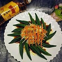 白灼秋葵#金龙鱼外婆香小榨菜籽油 最强家乡菜#