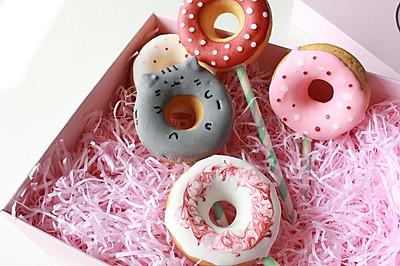 甜甜圈#约会MOF#