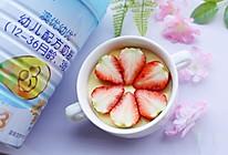 香甜嫩滑的草莓蛋奶布丁的做法