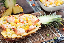 菠萝船炒饭的做法