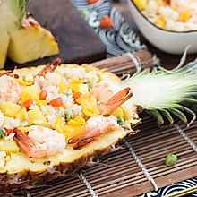 菠萝船炒饭