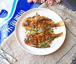 #我为奥运出食力#香煎鲳鱼的做法