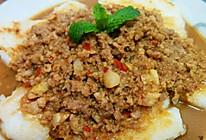 肉香米浆糕的做法