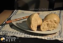 【全麦馒头】吃粗粮。助消化。益健康的做法