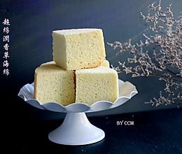 超绵润海绵蛋糕的做法