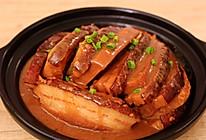 芋头扣肉—迷迭香的做法