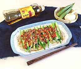 蒜蓉粉丝秋葵#金龙鱼外婆乡小榨菜籽油 最强家乡菜#的做法