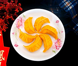 蒸蒸日上之~南瓜蒸饺#钟于经典传统味#的做法