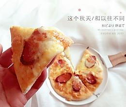 空气炸锅版薄底披萨的做法