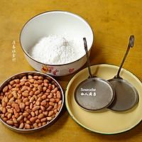 铜勺饼--粤北特产小吃的做法图解1