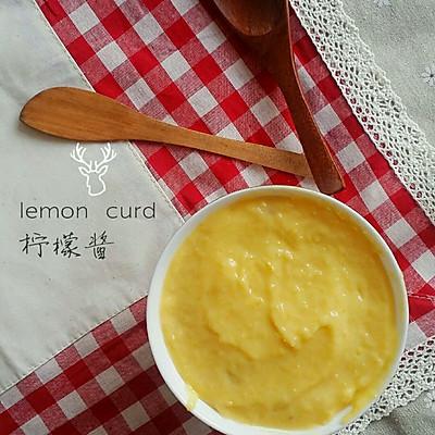 柠檬酱 lemon curd
