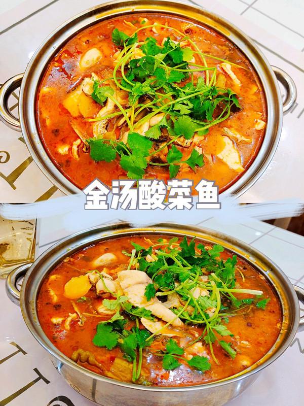年夜饭压轴菜酸菜鱼的做法