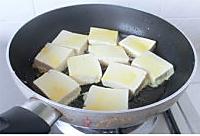 鱼豆腐的做法图解2
