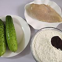 消暑解馋名气美食—鸡丝凉面的做法图解1