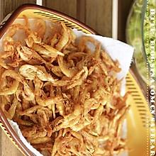 干炸小河虾 #金龙鱼外婆乡小榨菜籽油 最强家乡菜#