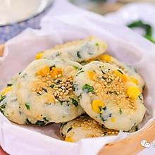 玉米藕饼 宝宝辅食食谱