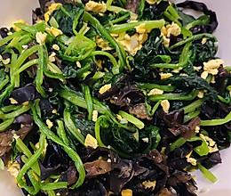 下饭菜❤️菠菜木耳炒鸡蛋的做法
