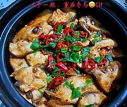 原汁原味简单菜—生啫鲈鱼煲的做法