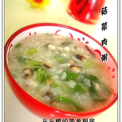 营养又养颜的粥——香菇小白菜瘦肉粥
