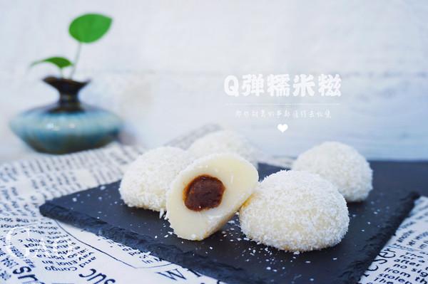 Q弹糯米糍(传统红豆沙馅)的做法