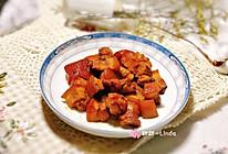 #相聚组个局#蜜汁红烧肉的做法