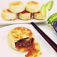 ~老北京【门钉肉饼】#爱仕达寻找面点女王#