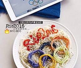 奥运五环面的做法