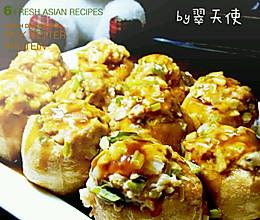 蒸酿油豆腐的做法