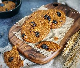 黑加仑燕麦红糖饼干的做法